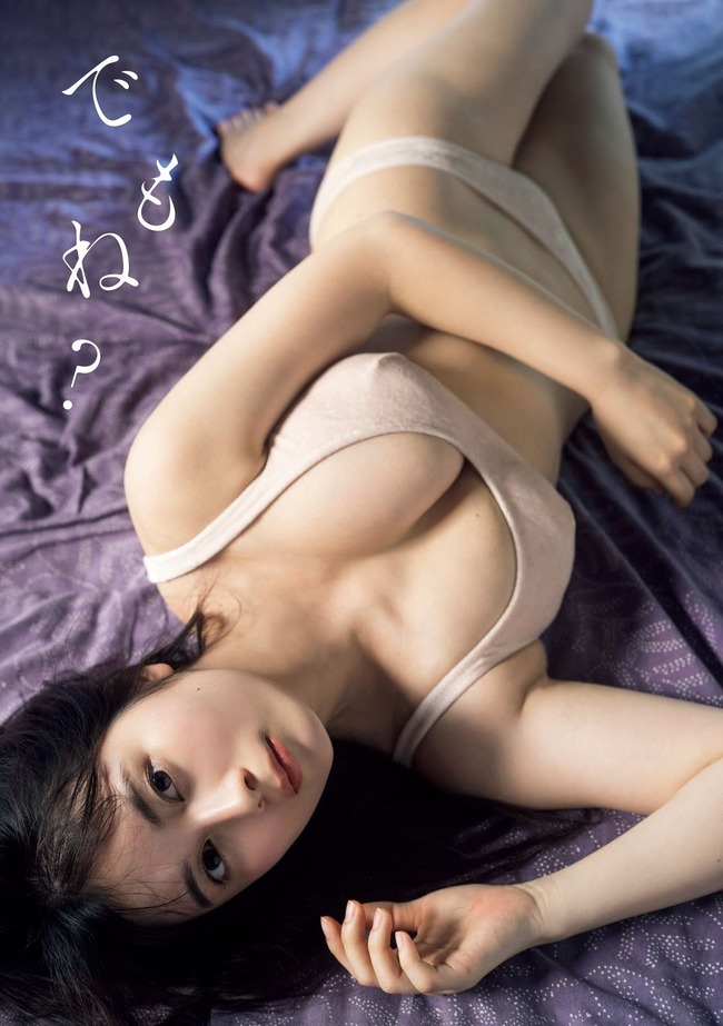 大久保桜子 巨乳 女優 グラビア (26)