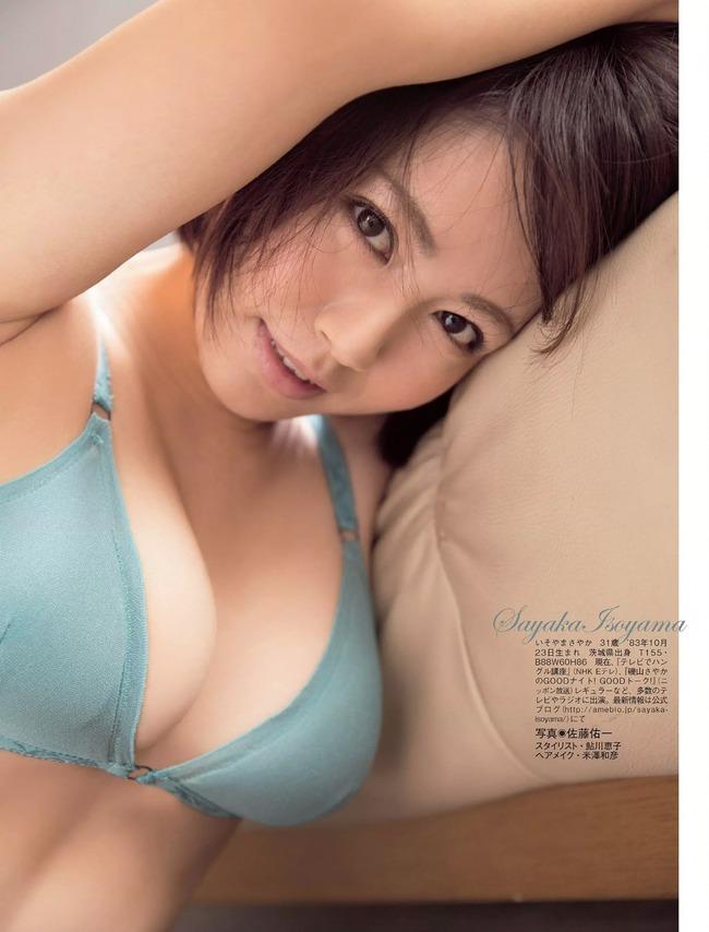 isoyama_sayaka (19)