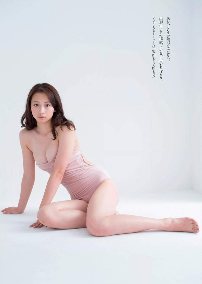 hanamura_asuka (2)