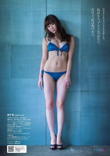 kaneko_shiori (35)
