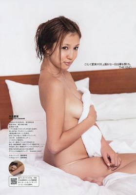 marutaka_manami (50)