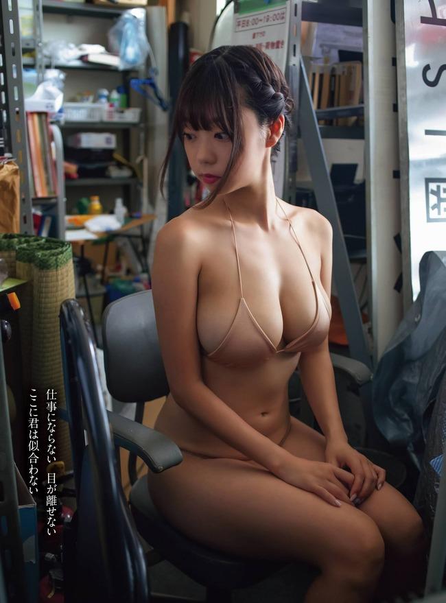 青山ひかる グラビア (20)