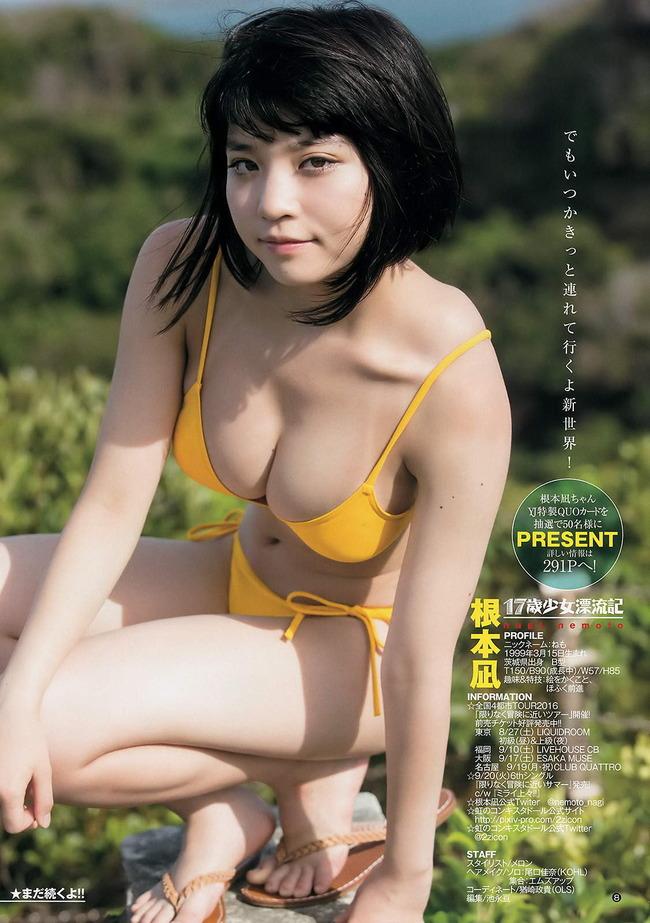 nemoto_nagi (6)