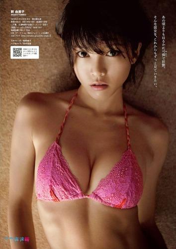 syaku_yumiko (1)