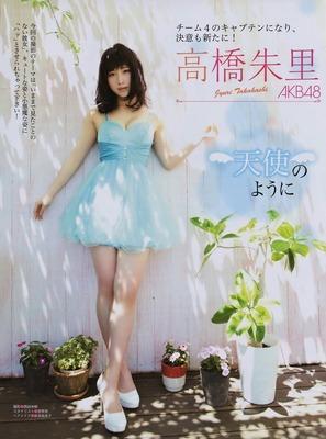 takahashi_jyuri (5)