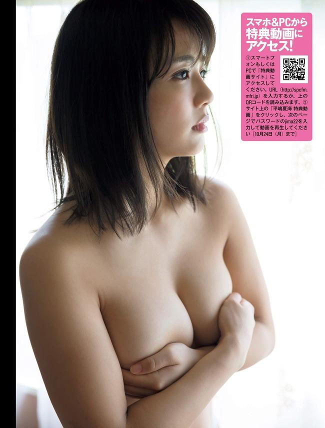 hirashima_natsumi (37)