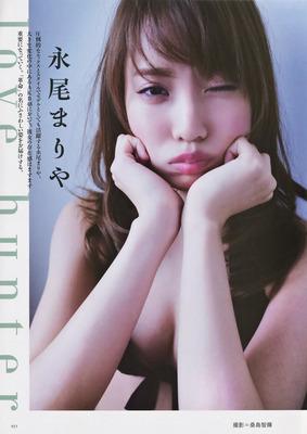 nagao_mariya (17)