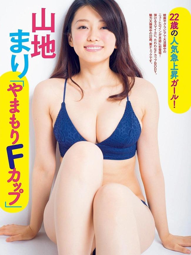 yamachi_mari (27)