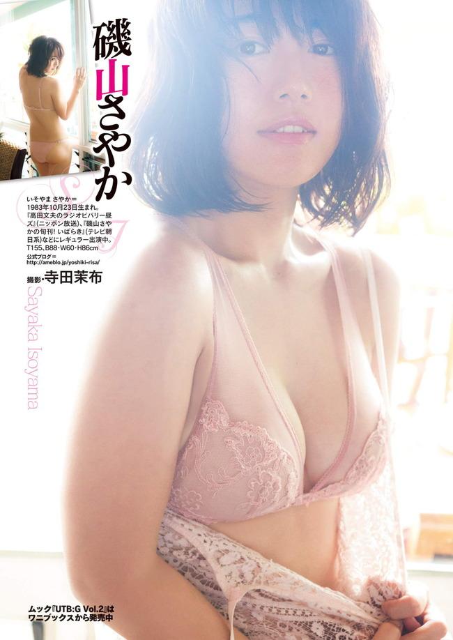 isoyama_sayaka (59)