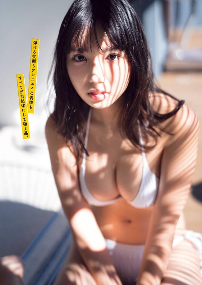 沢口愛華 巨乳 グラビア画像 (21)