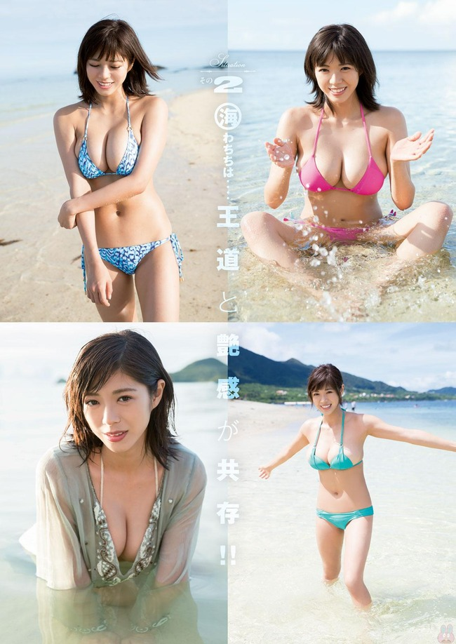 wachi_minami (13)