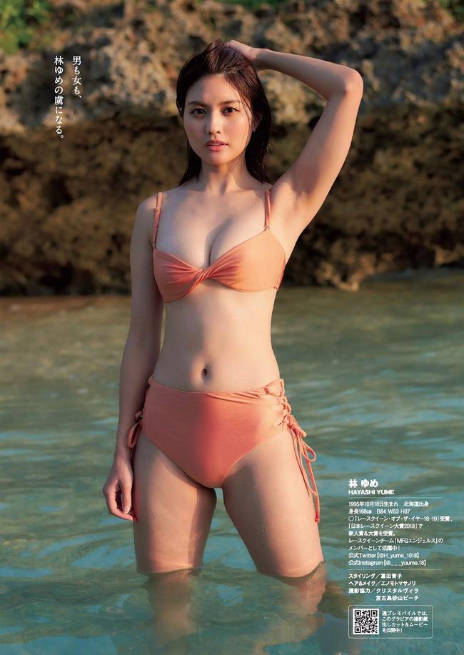 林ゆめ クビレ グラビア (32)