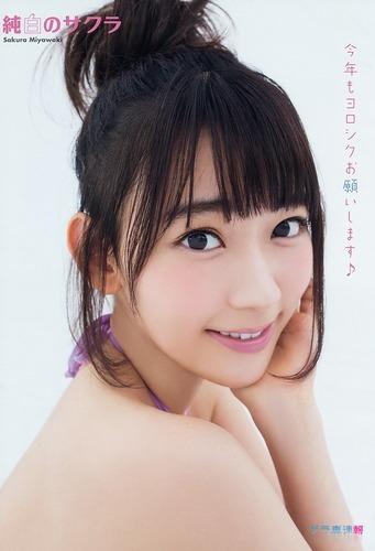 miyawaki_sakura (22)