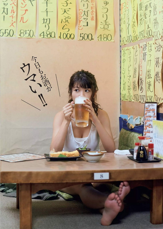 sake (15)