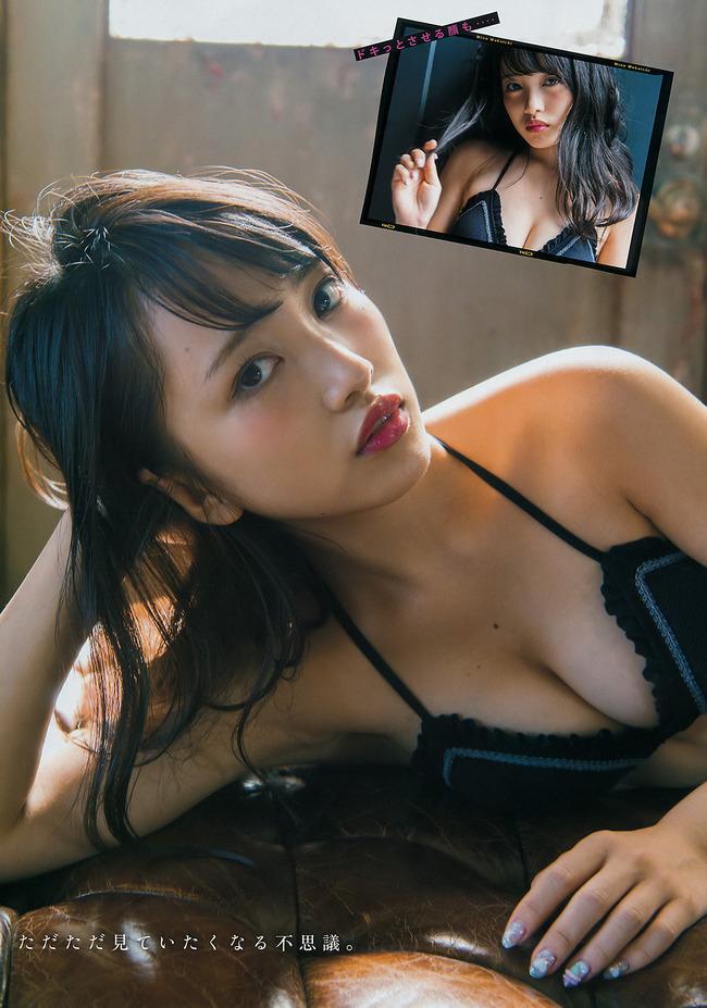 mukaichi_mio (6)