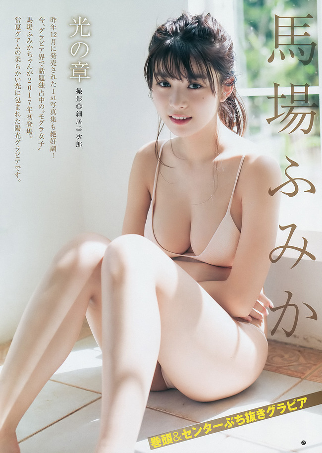 baba_fumika (14)