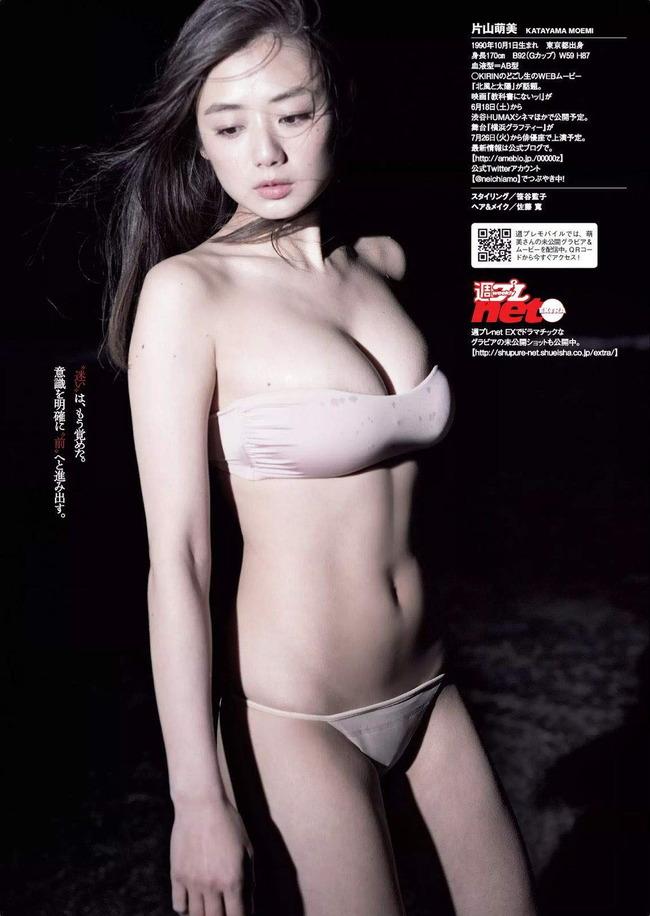 katayama_moemi (50)