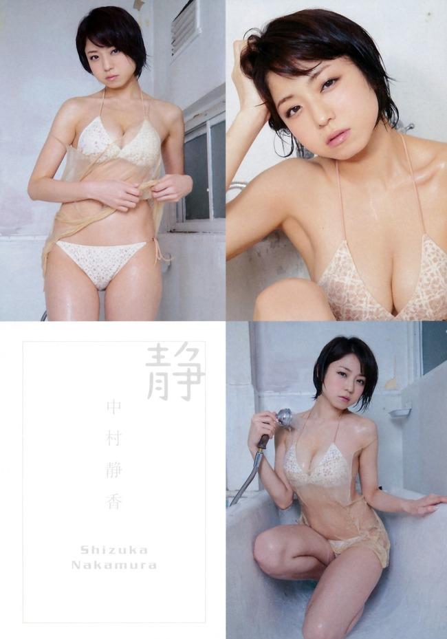 nakamura_shizuka (20)