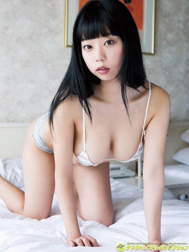 randamu (43)