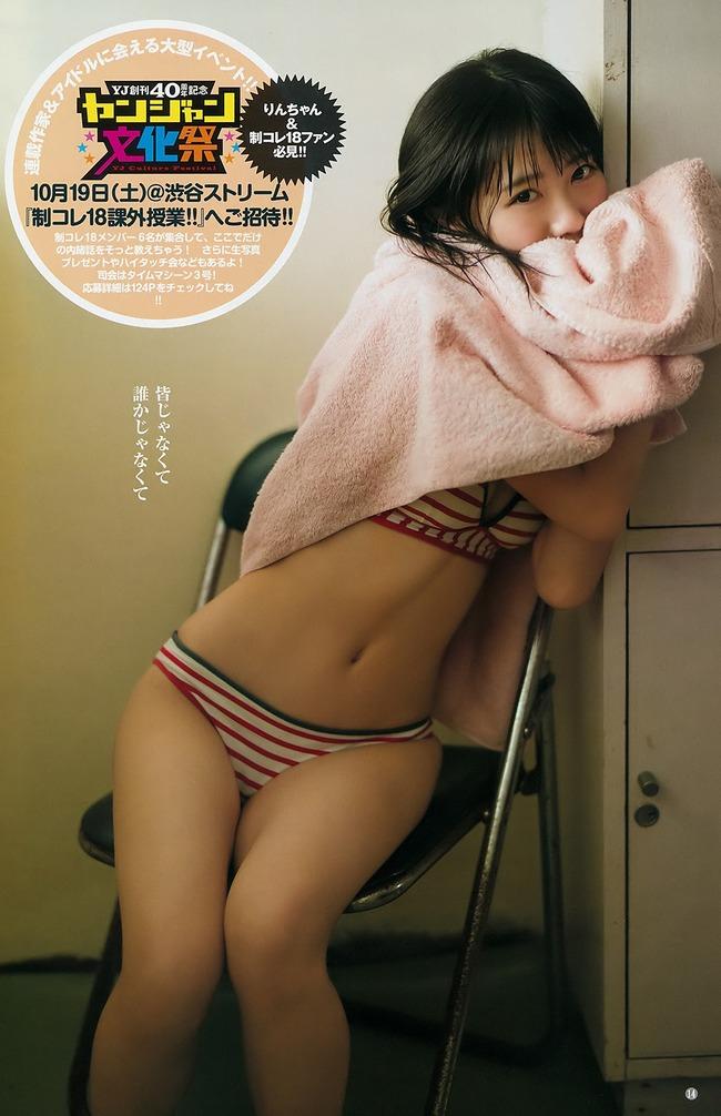 kurusu_rin (18)