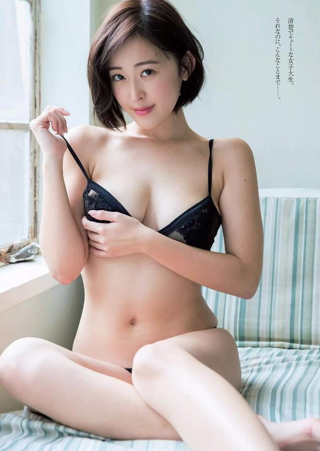 oshino_sara (6)