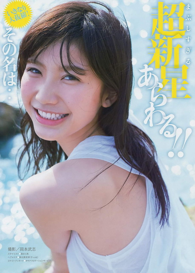 ogura_yuuka (15)