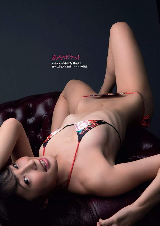 kawasaki_aya (19)