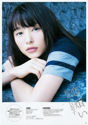 sakurai_hinako (30)