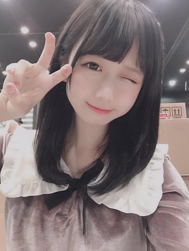 yami (9)