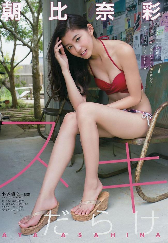 asahina_aya (6)