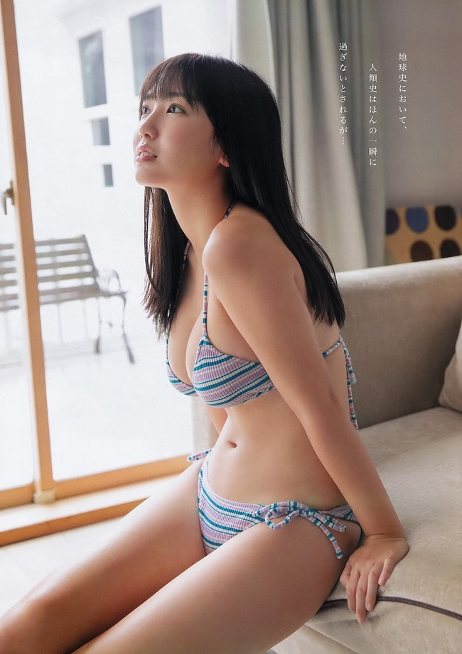 沢口愛華 グラビア (37)