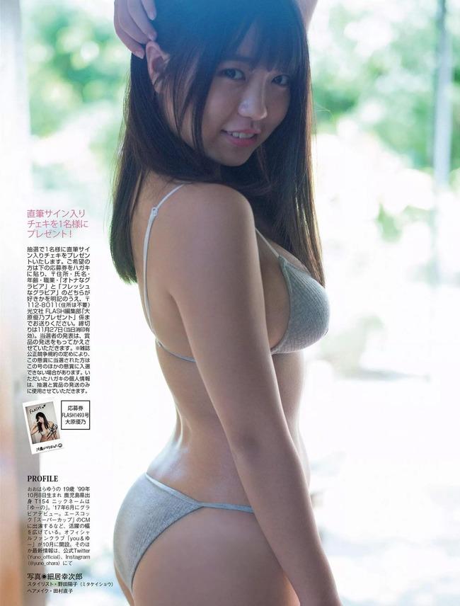 ohara_yuno (58)