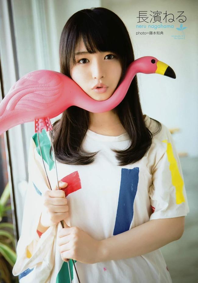 nagahama_neru (32)