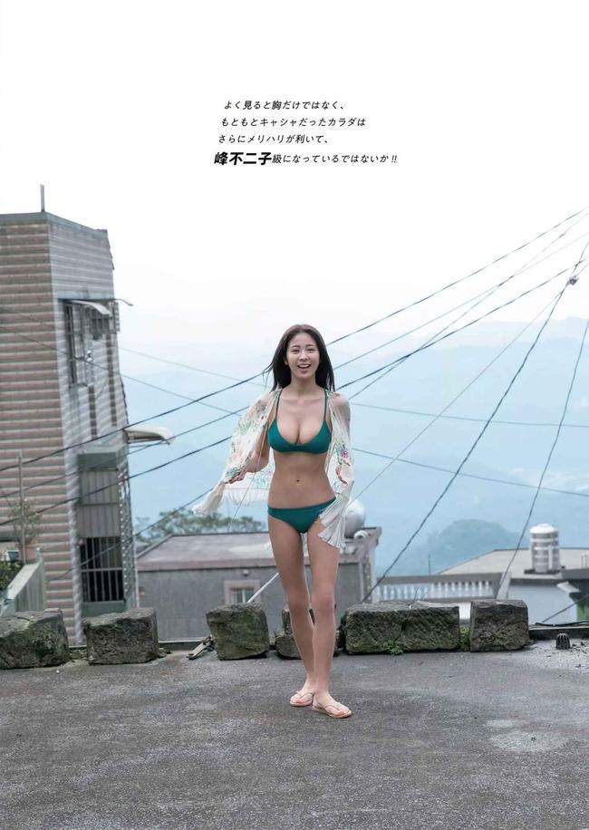 sawakita_runa (14)