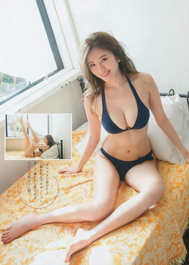 ito_sayako (22)