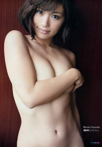 yasueda_hitomi (26)