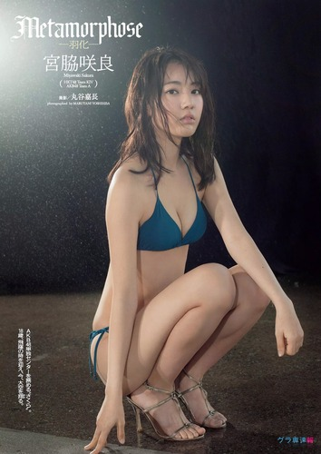miyawaki_sakura (36)