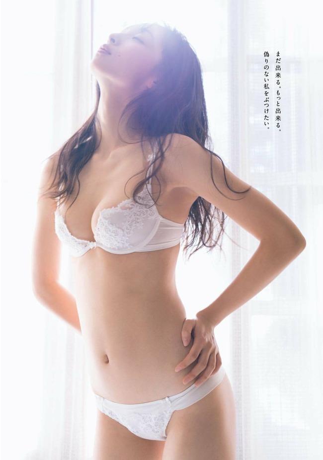 hanamura_asuka (4)