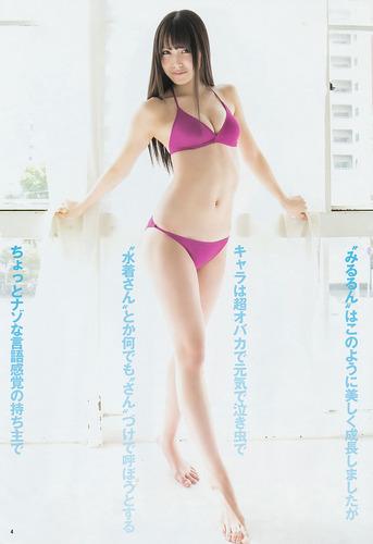 shiroma_miru (22)