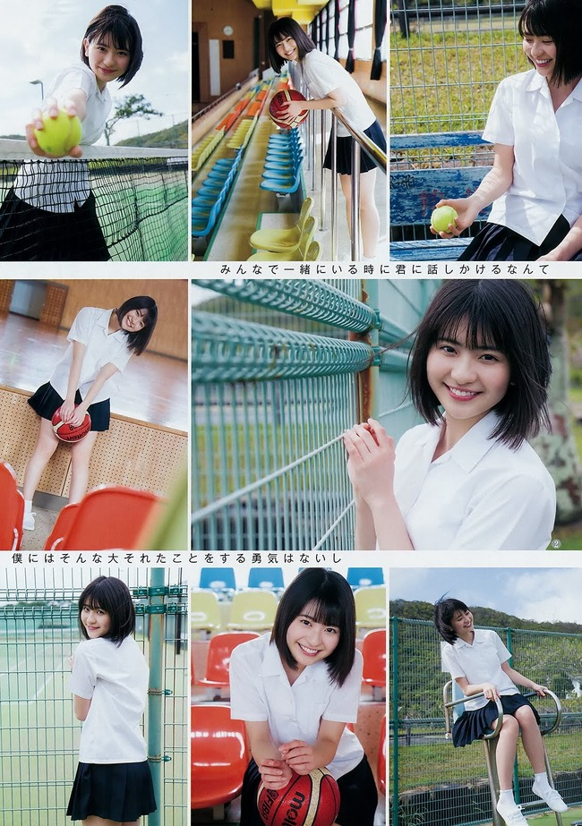 yamada_minami (15)