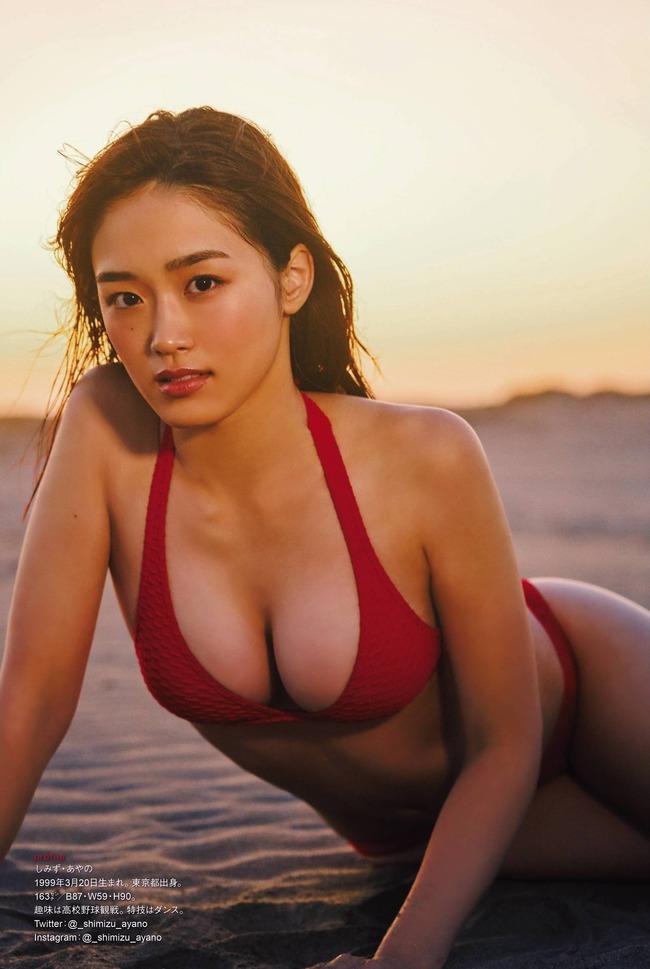 清水綾乃 グラビア (39)