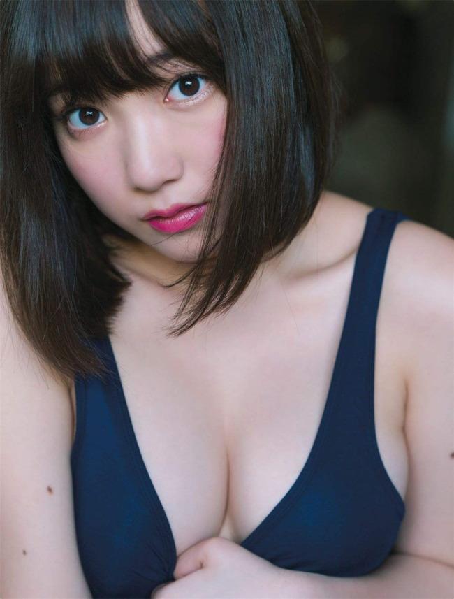yokubou (1)