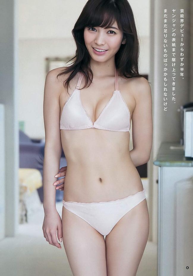 honoka (23)