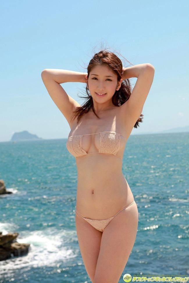 arisa (33)