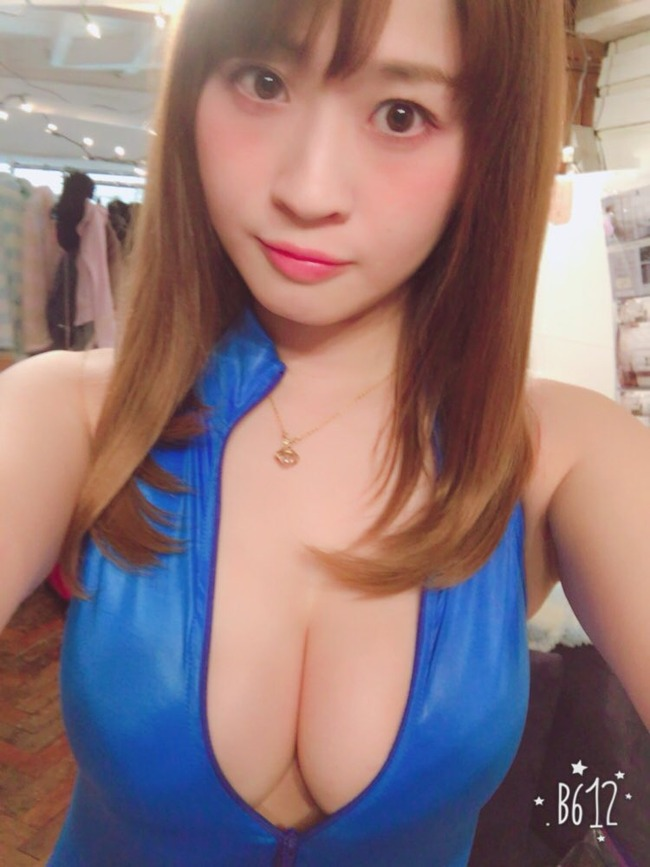 meiri (33)