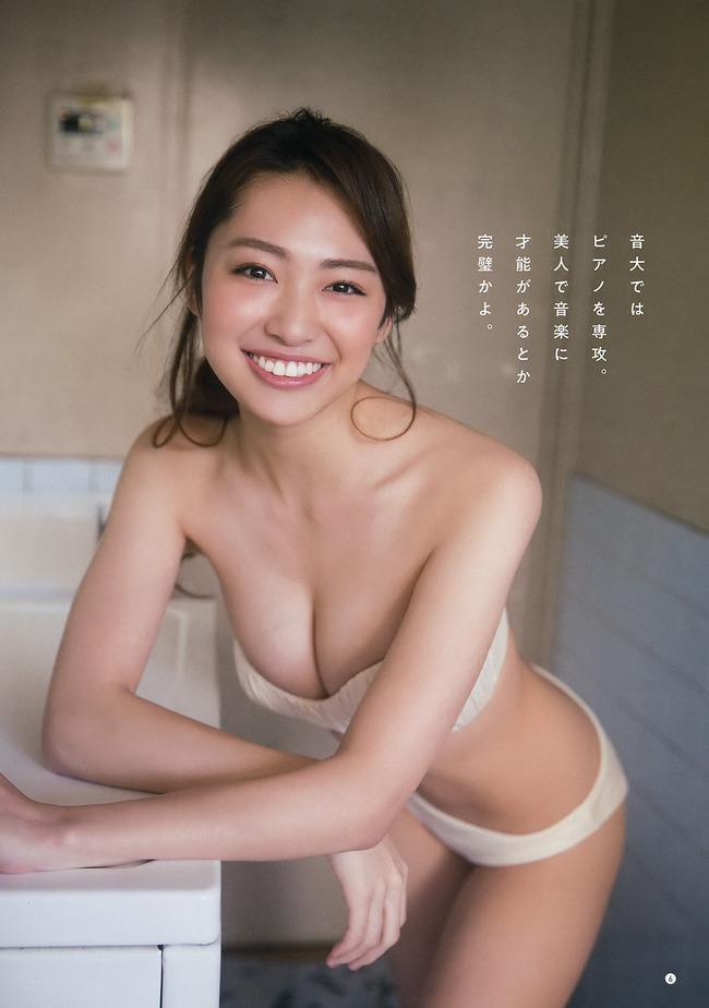 miura_umi (19)