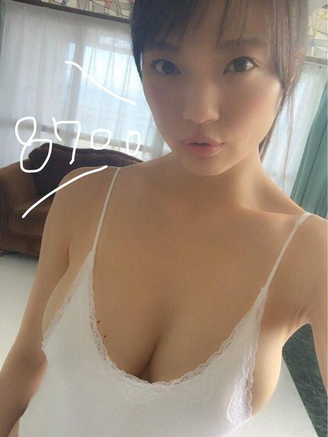hiratsuka_nana (37)