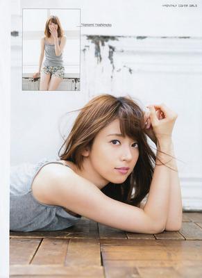 hashimoto_nanami (8)