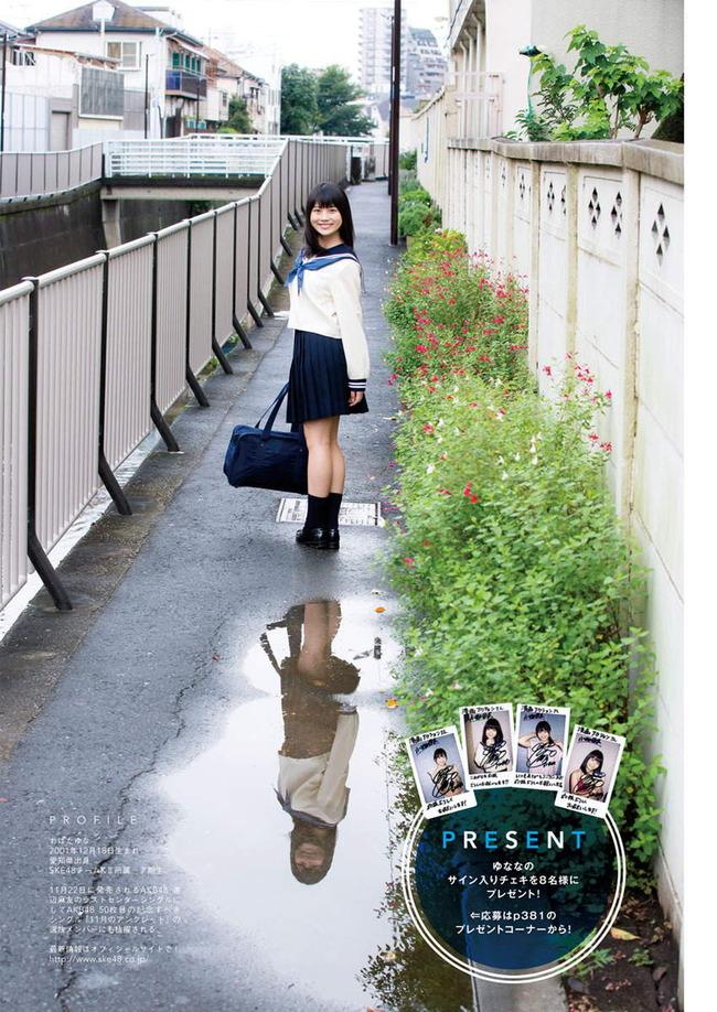 obata_yuna (30)