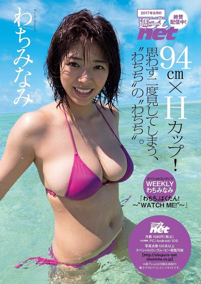 kyonyu (73)